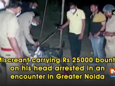 Miscreant carrying Rs 25000 bounty on his head arrested in an encounter in Greater Noida