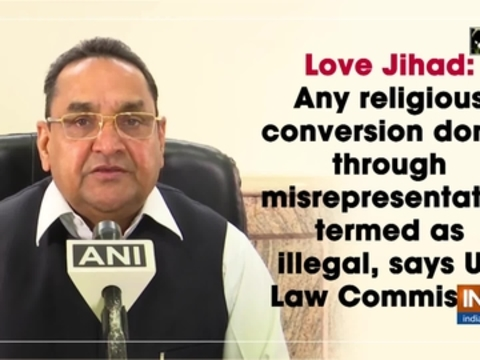 What is Love Jihad? UP Law Commission clarifies