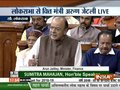 FM Jaitley's reply to general discussion on Union Budget in Lok Sabha