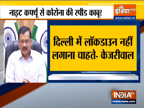 Delhi CM Arvind Kejriwal on current Covid situation in national Capital