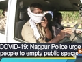 COVID-19: Nagpur Police urge people to empty public spaces