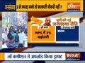 UP govt uploads new population policy draft on website
