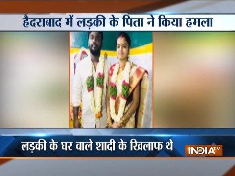 हैदराबाद: अलग जाति में शादी से खफा ससुर ने करवाया दामाद पर हमला