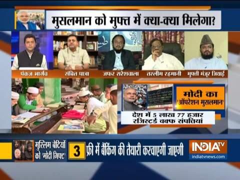 कुरुक्षेत्र: मुस्लिमों के लिए पीएम मोदी की योजना पर बहस