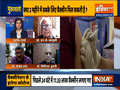 Muqabla: Does Vaccine 'Revolution' is Possible in India, Watch Full Debate