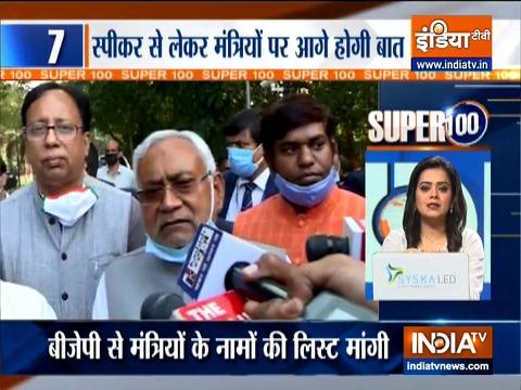 Super 100: Nitish Kumar to take oath as Bihar CM today