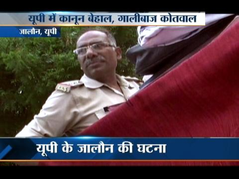 Cop abuses dalit youth who came to lodge complaint at Jalaun police station