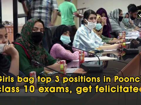 Girls bag top 3 positions in Poonch class 10 exams, get felicitated