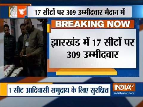 Jharkhand Election 2019: तीसरे चरण की 17 सीटों पर मतदान शुरू, 309 उम्मीदवार मैदान में