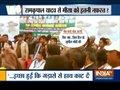 Wanted to chop off Ram Kripal Yadav's hands, says Lalu Yadav's daughter Misa Bharti