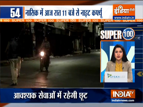 Super 100: India reports 14,199 new COVID19 cases,  83 deaths in the last 24 hours