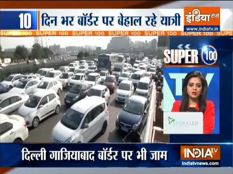 Super 100 | Massive Jams At Delhi-Gurgaon Border Amid Farmers' March Chaos In Haryana