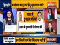 Kurukshetra: Political tussle begins over Population Control Policy, watch the debate