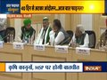 7th round of Centre-farmer talks begins at Delhi's Vigyan Bhawan