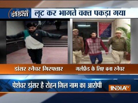 Dancer turned snatcher held by Delhi police