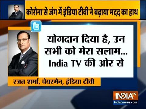 इंडिया टीवी के चेयरमैन रजत शर्मा ने PM-CARES फंड में दिए 1 करोड़ रुपये