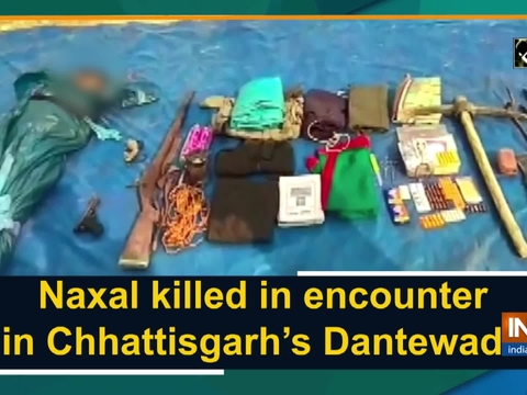 Naxal killed in encounter in Chhattisgarh's Dantewada