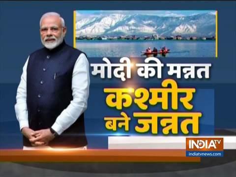 क्या J&K से अनुच्छेद 370 हटाना सही है? कुरुक्षेत्र में देखिए संबित पात्रा और कश्मीरी नेताओं के बीच बहस