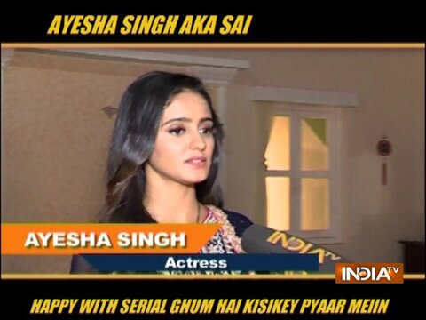 आयशा सिंह ने अपने शो 'ग़ुम है किसी के प्यार में' के बारे में बात की