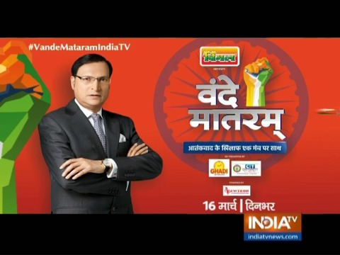 WATCH India TV's Mega Conclave 'Vande Mataram' on March 16, a battle against terrorism