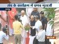 Former President Pranab Mukherjee calls RSS founder KB Hedgewar, 'great son of Mother India'