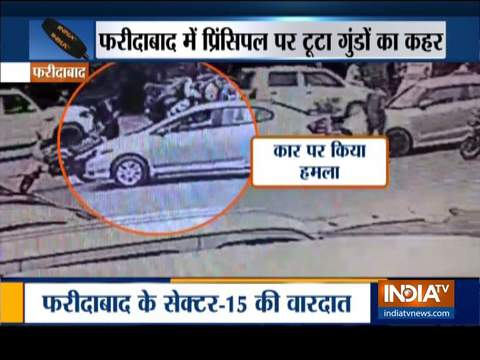 Goons beat principal with sticks in Faridabad, incident caught on camera