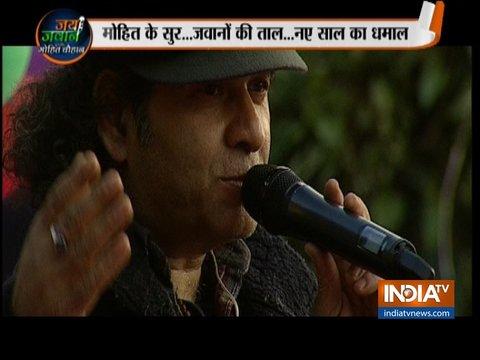 हैप्पी न्यू ईयर 2019: इंडिया टीवी ने सिक्किम के रिनाक पोस्ट पर जवानों के लिए मोहित चौहान के संगीत कार्यक्रम का आयोजन किया