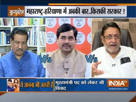 Kurukshetra: Watch what's going to happen in upcoming assembly elections in Maharashtra and Haryana