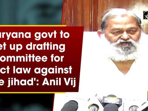 Haryana govt to set up drafting committee for strict law against 'love jihad': Anil Vij