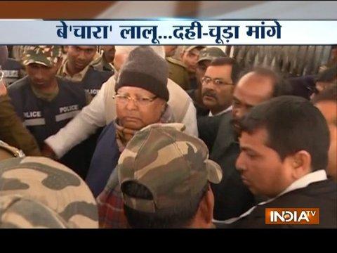 Judge promises Lalu Prasad 'Chura-Dahi' in jail, UP govt orders probe over Jalaun DM
