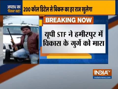 विकास दुबे का करीबी अमर दुबे, हमीरपुर में उत्तर प्रदेश एसटीएफ के साथ मुठभेड़ में मारा गया