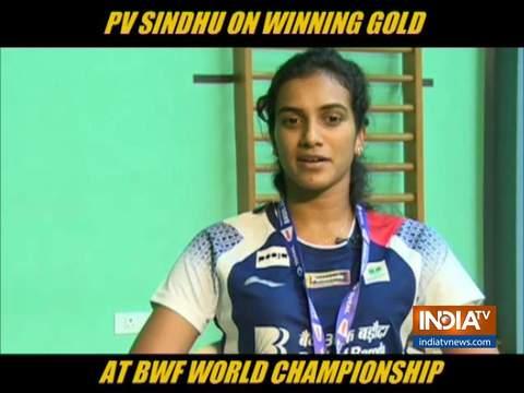 Exclusive| आत्मविश्वास, प्रशिक्षण और कठिन परिश्रम ने मुझे विश्व चैम्पियनशिप में दिलाया गोल्ड- पी.वी. सिंधु