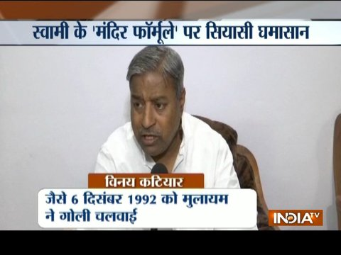 Ayodhya dispute: BJP leader gives controversial statement, says Ram Mandir demands sacrifice