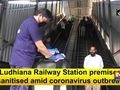 Ludhiana Railway Station premises sanitised amid coronavirus outbreak