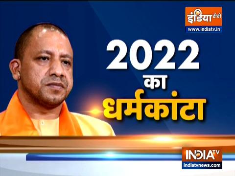 छोटी पार्टियां यूपी चुनाव 2022 में बड़ा बदलाव ला सकती हैं