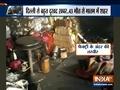 Delhi fire : Death toll rises to 43 in Delhi fire incident