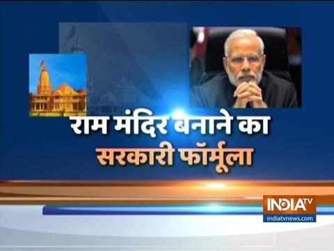 देखिए, राम मंदिर पर इंडिया टीवी का खास शो