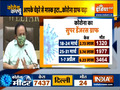 Harsh Vardhan chairs meeting of Group of Ministers to review COVID-19 situation