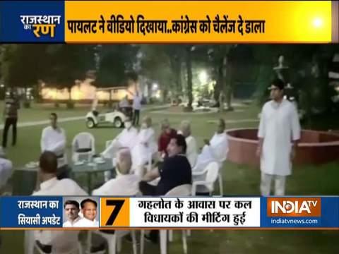 राजस्थान के डिप्टी सीएम सचिन पायलट ने अशोक गहलोत से सदन में बहुमत साबित करने की मांग की