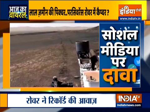 Aaj Ka Viral: मंगल ग्रह पर रिकॉर्ड आवाज़..नासा ने रचा इतिहास ?