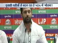 LJP leader Chirag Paswan warns BJP, says no consensus over seat sharing could be damaging