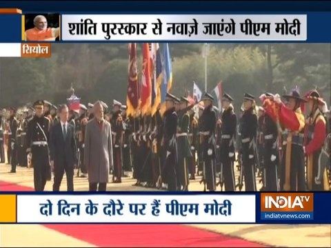 आज प्रधानमंत्री मोदी को मिलेगा सियोल का सबसे बड़ा अवार्ड, नवाज़े जाएंगे शांति पुरस्कार से
