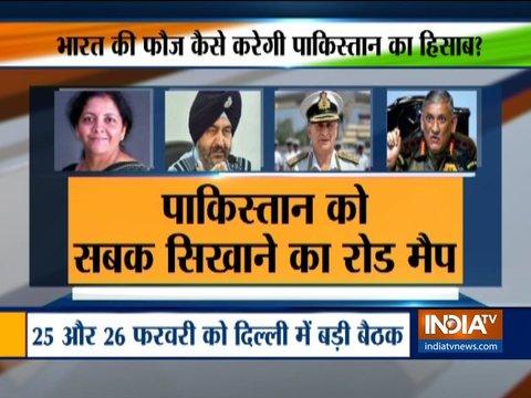 पुलवामा आतंकी हमला: निर्मला सीतारमण ने 25, 26 फरवरी को नौसेना और एयरफोर्स के साथ अहम बैठक रखी