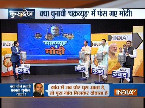 Kurukshetra: How will BJP reach magic number in 2019?