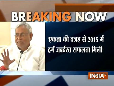 There was no invitation so no question of attending or skipping the GST event, says Nitish Kumar