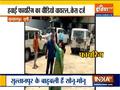 Sultanpur zila panchayat member Archna Singh's firing video gone viral