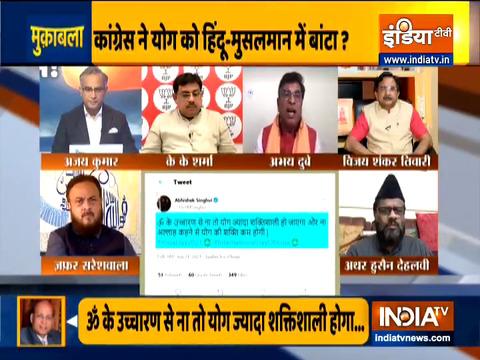 मुक़ाबला: कांग्रेस ने योग को हिंदू-मुसलमान में बांटा?