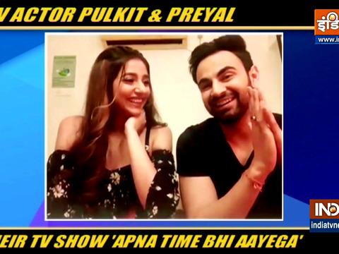सीरियल 'अपना टाइम भी आएगा' के पुलकित बांगिया और प्रेयाल शाह ने इंडिया टीवी से की खास बातचीत