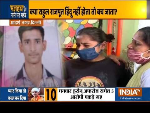 DU Student Murder: Delhi Deputy CM meets victim's family, announces Rs 10 lakh ex-gratia