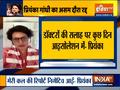 Priyanka Gandhi Cancels Election Campaign After husband Robert Vadra tests positive for Covid-19